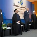 مؤتمر الوسطية - لبنان