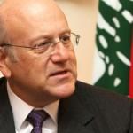 الرئيس ميقاتي:  الوسطية في الشرق الأوسط ضرورة وخصوصا في لبنان